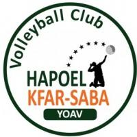 Logo Hapoel Kfar Saba