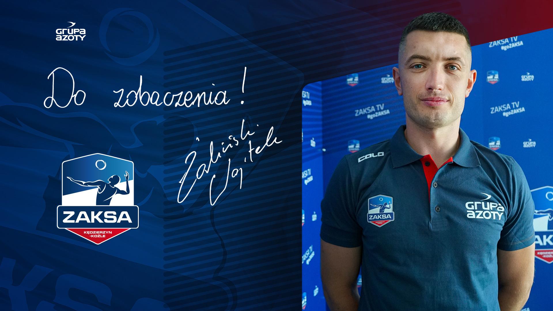 Wojciech Żaliński nowym przyjmującym ZAKSY